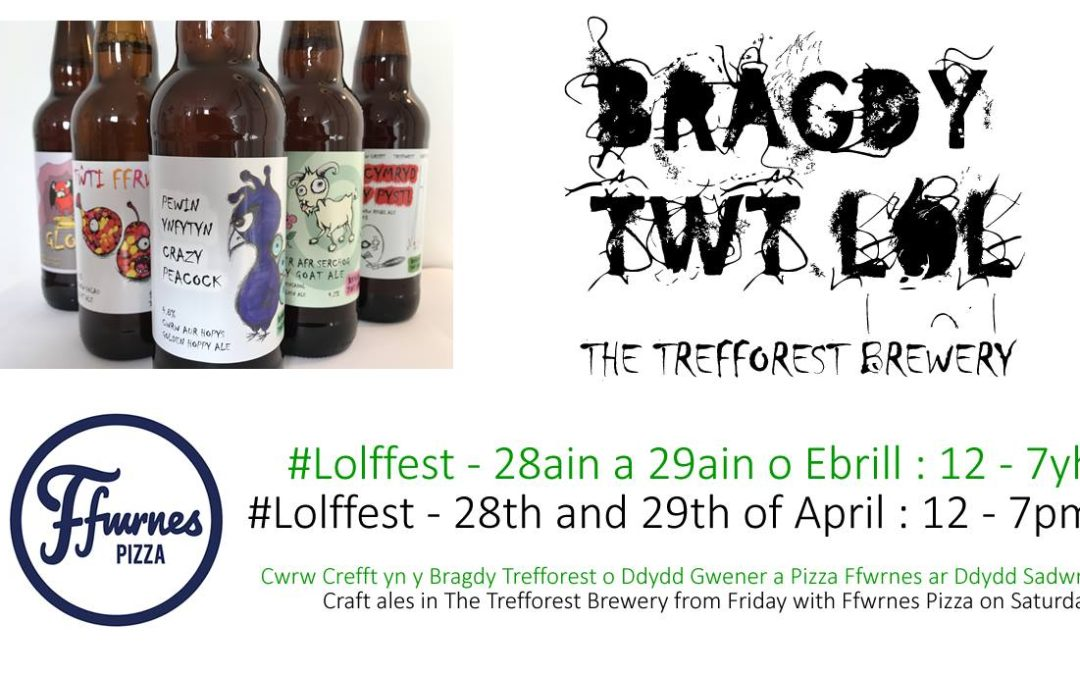 Lolfest! 28ain a 29ain o Ebrill : 12 – 7yh / 28th and 29th of April : 12 – 7pm